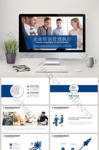 Corporate Management Training Executive Team Building Ppt Template Powerpoint Pptx Free Download Pikbest Powerpoint Powerpoint Design Templates Team Building Ppt