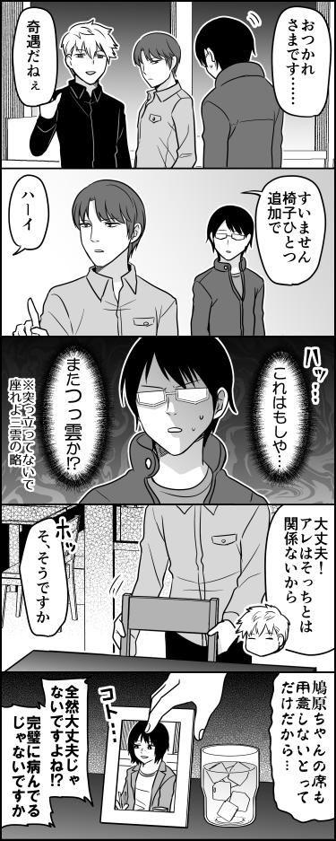 新刊 ワートリ