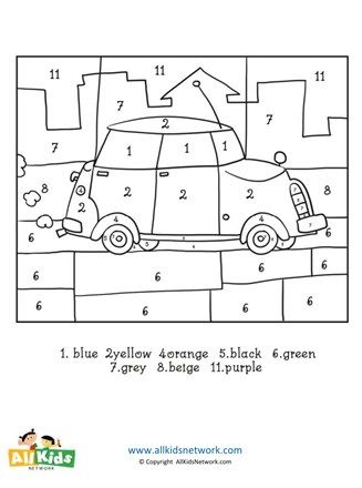 Car Coloring Page Worksheets For Kids Cars Coloring Pages Car Colors