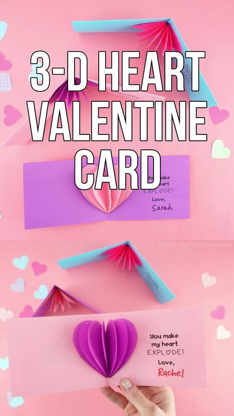 How to Make a 3D Heart Card