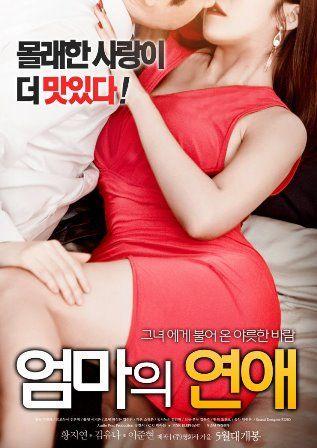 Film Semi Jepang Sub Indo : jepang, Bioskop,, Film,, Korea