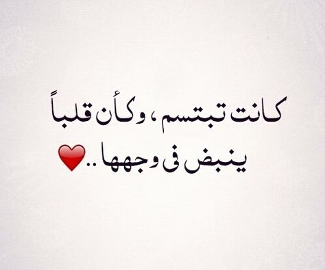 Pin By Aseel On صور انمي بنات In 2020 Arabic Arabic Quotes Qoutes
