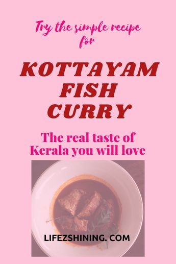 Kerala Kottayam Fish Curry Try To Make This Simple Recipe With Images Fish Curry Easy Meals Curry