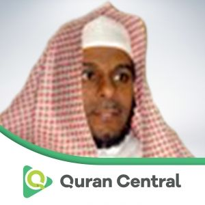 Listen and download the quran recited by abdullah matrood quran mp3.