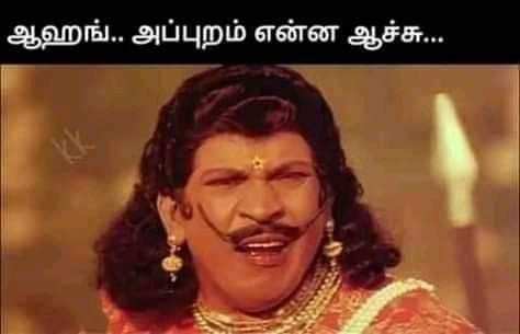 Pin By Sivaraj On Favourites In 2021 Comedy Quotes Tamil Funny Memes Good Night Qoutes