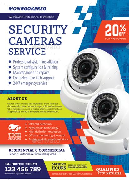 Security Camera Service Preview