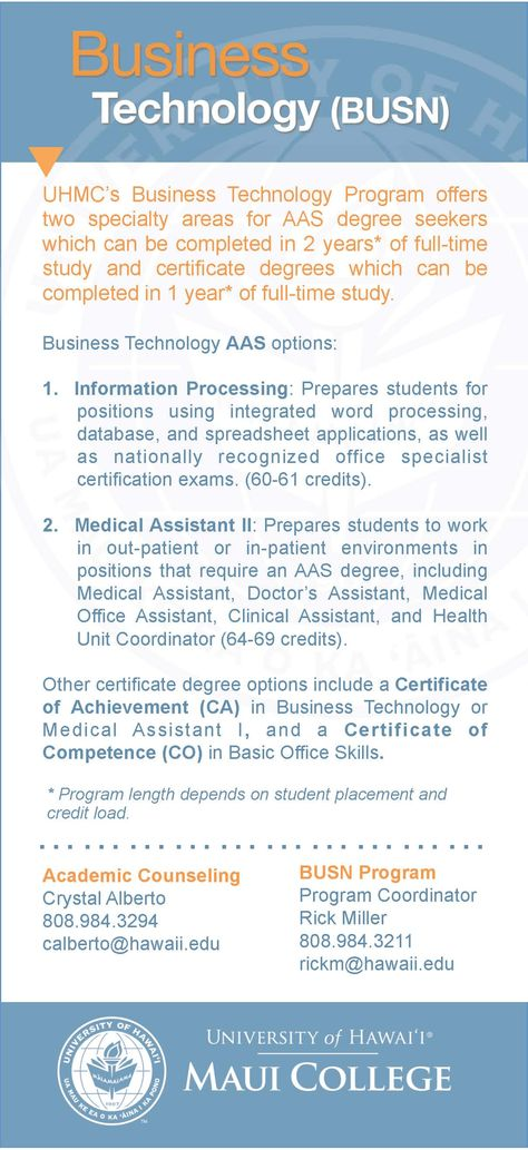 Business Technology Program Cards Pinterest Business technology