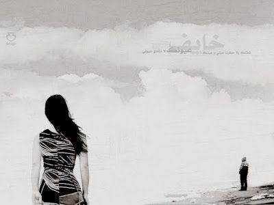 اجمل الصور الحزينة للفراق ـ كلام عن الفراق والوداع صور رومنسية حزينة Pictures Pics Lovely