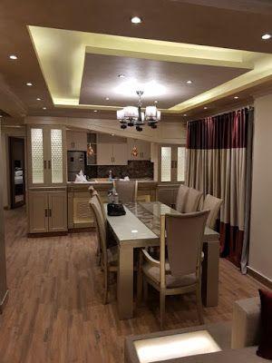 Modern Pop False Ceiling Designs For Kitchen Interior With Lighting