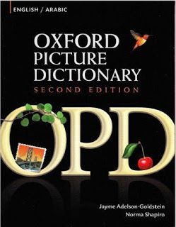English-Spanish The New Oxford Picture Dictionary