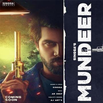 Download Mundeer Mp3 Song Singga Mp3yaar Com Mp3 Song Songs Track Song