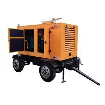 30kw 37 5kva Trailer Type Magnetic Diesel Generator Buy Magnetic Diesel Generator Mobile Type Diesel Generator 30kw Diesel Generator Product On Alibaba Com