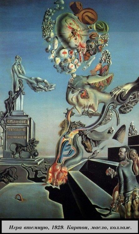 "melting expoding clocks Salvador Dali art poster 24x36/"" Clock Explosion"