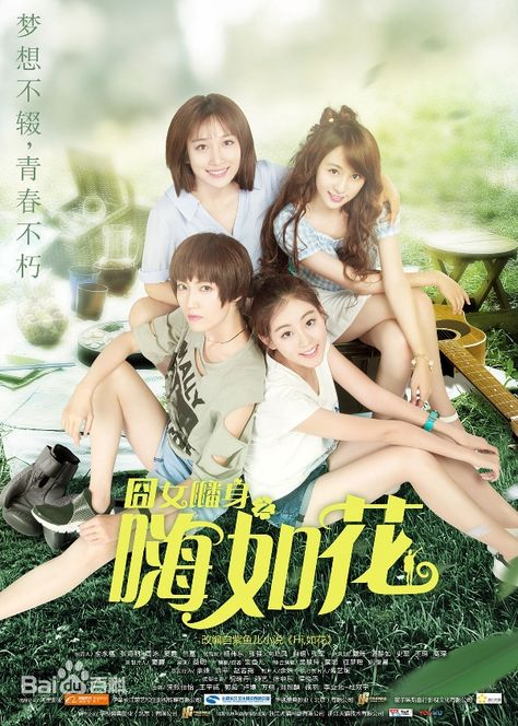 61 Chinese Drama Ideas جنون العظمة الصين تايوان