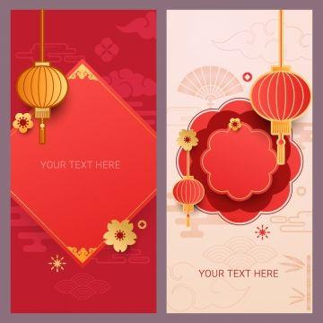 Elegant Chinese Decorative Background For Greeting Card New Year Greeting Cards Cards New Year Card Design