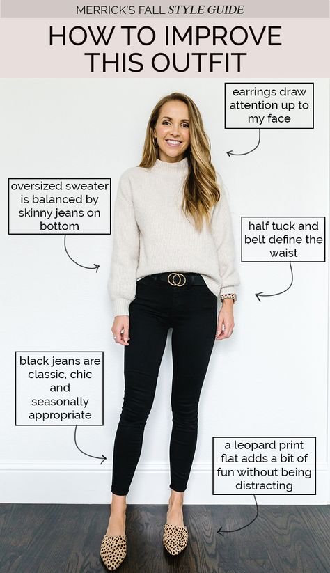 The Fall Style Guide: Sweater Outfits | Merrick's Art