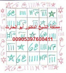 خاتم سليمان في وفق Books Free Download Pdf Free Books Download Free Pdf Books