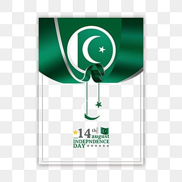Green Pakistan Independence Day Commemoration Celebration Illustration Green Pakistan Independence Day Png Transparent Clipart Image And Psd File For Free Do Pakistan Independence Day Pakistan Independence Independence Day