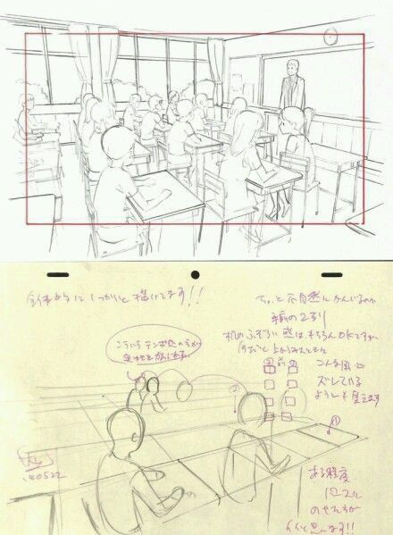 Drawing Backgrounds Perspective Art Perspective Drawing Lessons Background Drawing