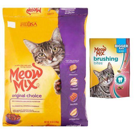 Meow Mix Treat The Original Meow Bundle Shop For All Rainy Cat
