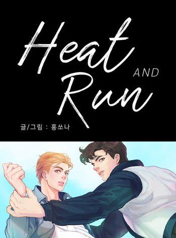 Heat And Run Manga Anime Planet In 2020 Manga Running Heat