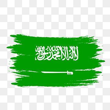 علم المملكة العربية السعودية فرشاة ألوان مائية شفافة السعودية العلم السعودي علم الراية السعودية Png وملف Psd للتحميل مجانا Cover Photo Quotes Photo Quotes Cover Photos