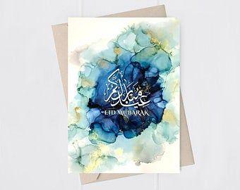 Printable Eid Card Eid Mubarak Modern Eid Card Digital Eid Etsy Eid Greeting Cards Eid Greetings Eid Mubarak