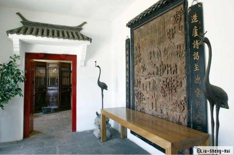 Intérieur maison chinoise Feng shui - feng shui im wohnzimmer
