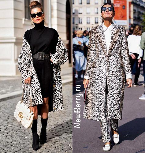 Леопардовые пальто и шубы. Примеры на модных блогерах в 2019 году