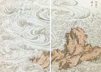 北斎とモネの波 北斎漫画 vs ベリールの嵐 北斎とジャポニズム クラシック音楽とアート 日本画 日本美術 壁 絵