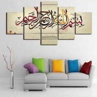 Pin On Muslimah