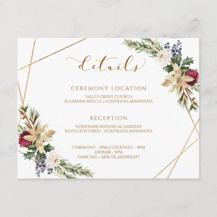 Winter christmas wedding invitations
