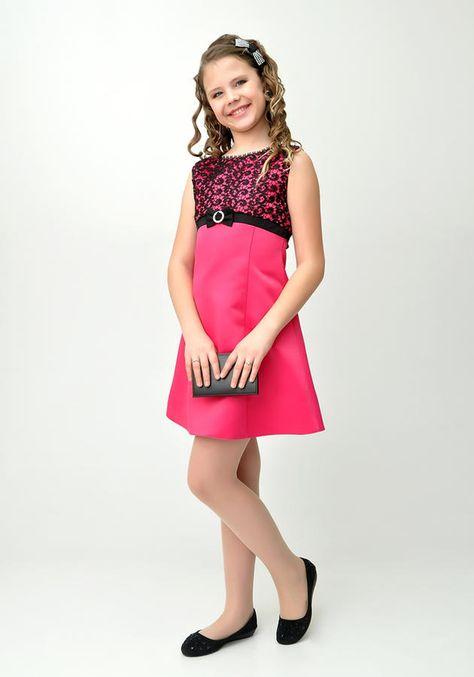 e653abd24a3 Платье для девочек 9-11 лет коктейльное