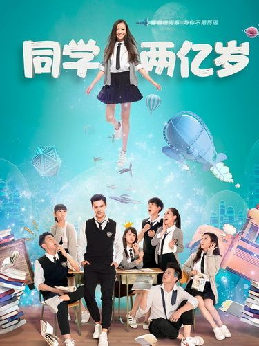 Chinese drama download music free soundtracks (songs) in a