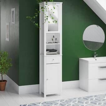60cm Under Sink Storage Unit Tall Mirrored Bathroom Cabinet