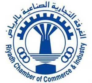 غرفة الرياض تعلن عن توفر وظائف شاغرة للرجال لدى شركتين بالقطاع الخاص صحيفة وظائف الإلكترونية Volkswagen Logo Vehicle Logos Logos