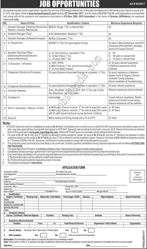 Daily Job Advertisement In Newspapers Deputy Manager Sale And