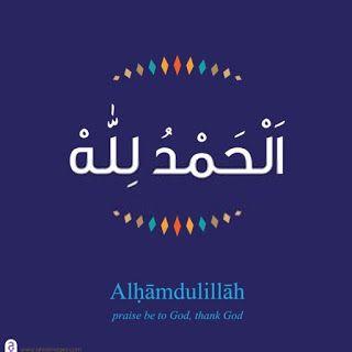 صور الحمدلله 2021 اجمل رمزيات مكتوب عليها الحمد لله Wisdom Quotes Alhamdulillah Wisdom