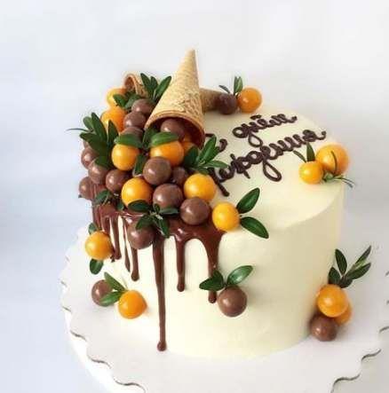 Epingle Sur Cake Decorating Cupcake Ideen
