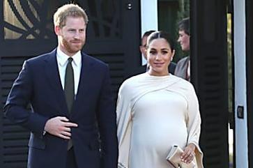 Meghan E Harry Pedem Doacoes Em Vez De Presentes Para O Bebe Principe Harry Memes Parecidas