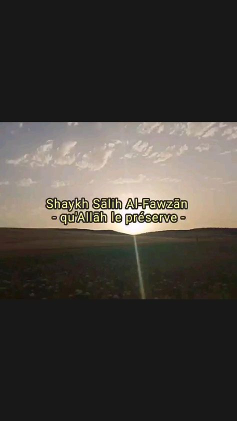 La meilleur invocation le jour de 'Arafat