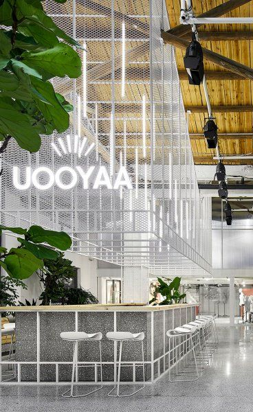 Uooyaa Headquarters The Workplace As Unfinished Space 카운터 디자인