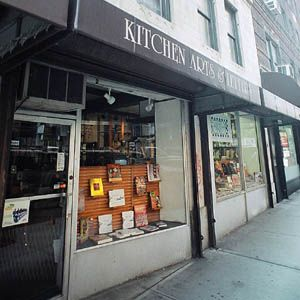 Kitchen Arts And Letters Book Store Of Cookbooks Featured On