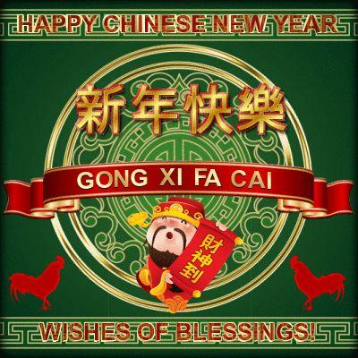 123greetings send an ecard happy cny pinterest m4hsunfo