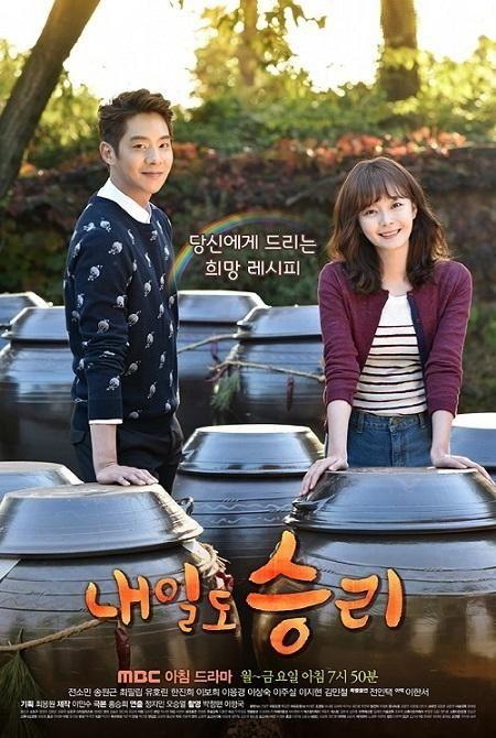 دانلود سریال کره ای Tomorrow Victory 2015 | Korean drama in 2019