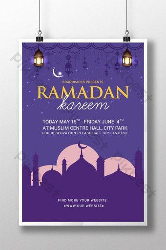 Super Stylish Eid Mubarak Poster For Creative Designers Ai Free Download Pikbest Ramadan Poster Invitation Card Design Eid Mubarak