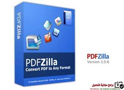 برامج تحويل الملفات Pdf برنامج Pdf محول الملفات للكمبيوتر برنامج ويندوز برنامج بى دى اف للكمبيوتر برامج كمبيوتر شرح ت Flash Drive Usb Flash Drive Usb