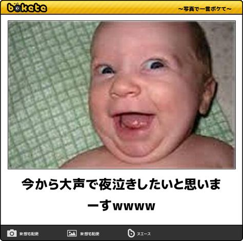 仕事の疲れがふっ飛ぶ!笑いが止まらなくなる赤ちゃんの爆笑ボケ