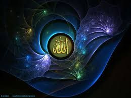 الله سبحانه وتعالى Hd Desktop Free 3d Wallpaper Islamic Wallpaper