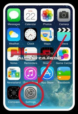 فرمتة الايباد Hard Reset Apple Ipad 9 7 Apple Ipad Note Reminder Ipad